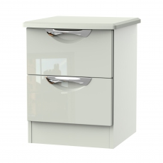 Derwent 2 Drawer Bedside Chest