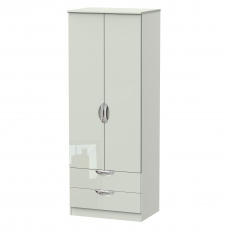 Derwent Tall 2 Drawer Robe